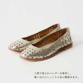 https://image.rakuten.co.jp/crouka/cabinet/bhs_3/emu-w11478_d5.jpg