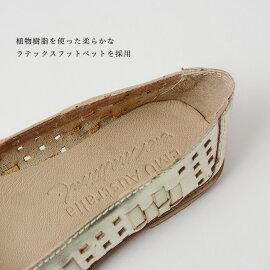 https://image.rakuten.co.jp/crouka/cabinet/bhs_3/emu-w11478_d6.jpg