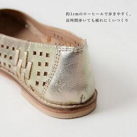 https://image.rakuten.co.jp/crouka/cabinet/bhs_3/emu-w11478_d7.jpg