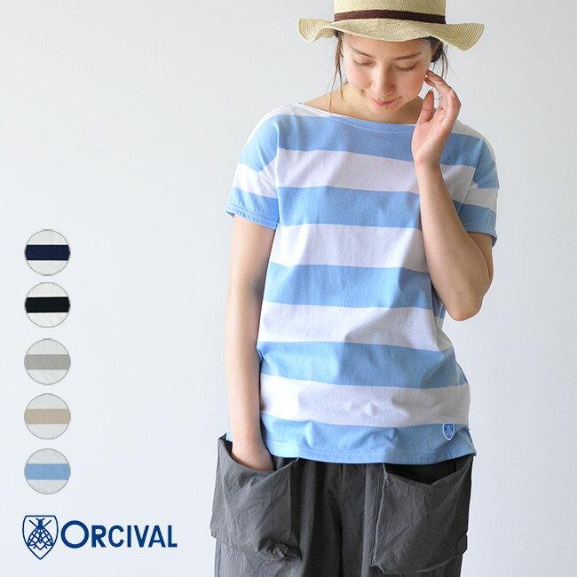 2018春夏新作 ORCIVAL オーシバル/オーチバル 40/2 6.5×6.5STRIPE ワイドボーダー マリンバスク 半袖Tシャツ・rc-6829 6.5×6.5STRIPE #0326