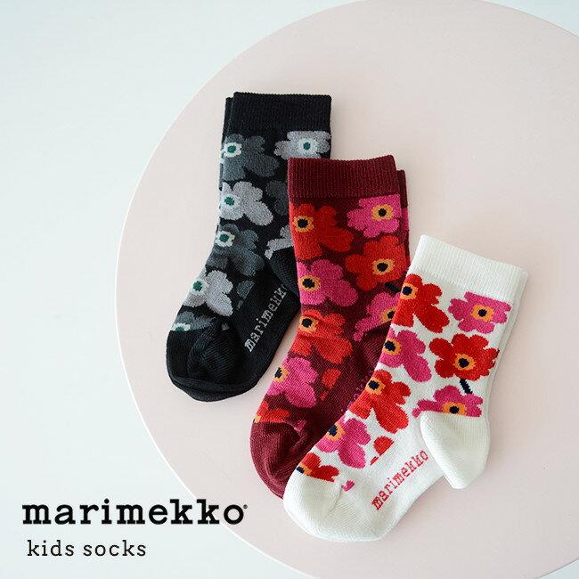 【SALE!20%OFF】marimekko マリメッコ 【日本限定】Kids Unikko キッズ ウニッコ ソックス ベビーソックス 52169343693【メール便可】#0606【セール】【返品交換不可】【SALE】