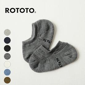 ロトト/ROTOTO フットカバー PILE FOOT COVER パイル ショート ソックス 靴下 くるぶし丈 レディース メンズ 2021春夏 全7色 R1007 【メール便可】0308