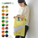 【ポイント最大44倍】【SALE!30%OFF】SUSAN BIJL スーザンベル Mサイズ The New Shoppingbag Minerals/1975...