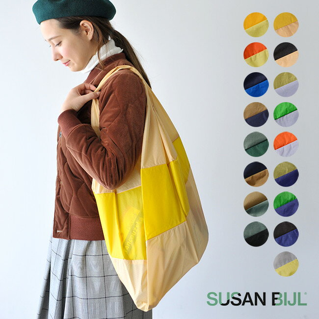 【SALE!30%OFF】SUSAN BIJL スーザンベル Lサイズ Minerals/FOREVER!/1975 The New Shoppingbag ショッピングバッグ ナイロン ショッピング バッグ ・53174-4-00924 ・53183-0-00911・53183-0-00311 【メール便可】#0323【セール】【返品交換不可】【SALE】