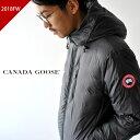 Canada lodge 1c