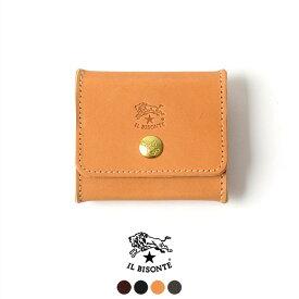 IL BISONTE イルビゾンテ バケッタスムースレザー スナップボタン コンパクト コインケース ミニ財布・54152-3-09341#0703