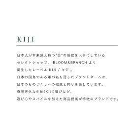 キジKIJIアロハシャツ/KIJIALOHASHIRTSオープンカラーシャツレディース/メンズ2019春夏トップスKJ32-2KJ081200-4【送料無料】