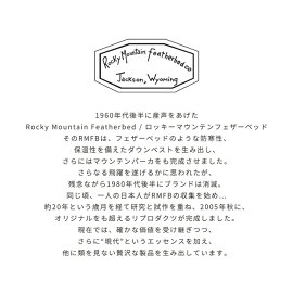 RockyMountainFeatherbedロッキーマウンテンフェザーベッドSixMonthDownVest/ナイロンインナーダウンベスト・450-492-31(全4色)(XS・S・M・L・XL)【2014秋冬】