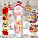 ハーバリウム ロング プリザーブドフラワー 桜 和風 プレゼント 送料無料 写真印刷0円 あす楽OK メッセージカード無料…