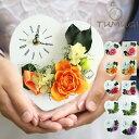 プリザーブドフラワー 写真印刷無料!送料無料 時計付き TUMUGI(つむぎ) 絆をつなぐ枯れない生花が施された時計 結婚…