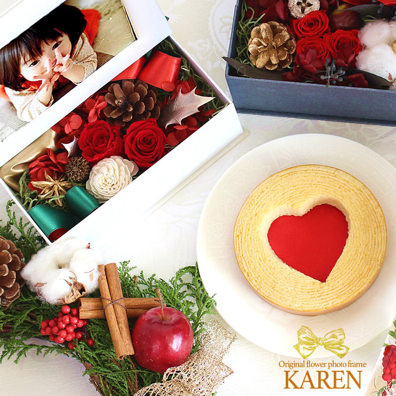 プリザーブドフラワー 写真印刷無料!枯れない生花のスイーツセット!クリスマス フォトフレーム 写真立て KARENにシェ・タニの絶品ハートバームクーヘン付!クッキー 誕生日 結婚祝 Xmas お歳暮ギフト プレゼントに
