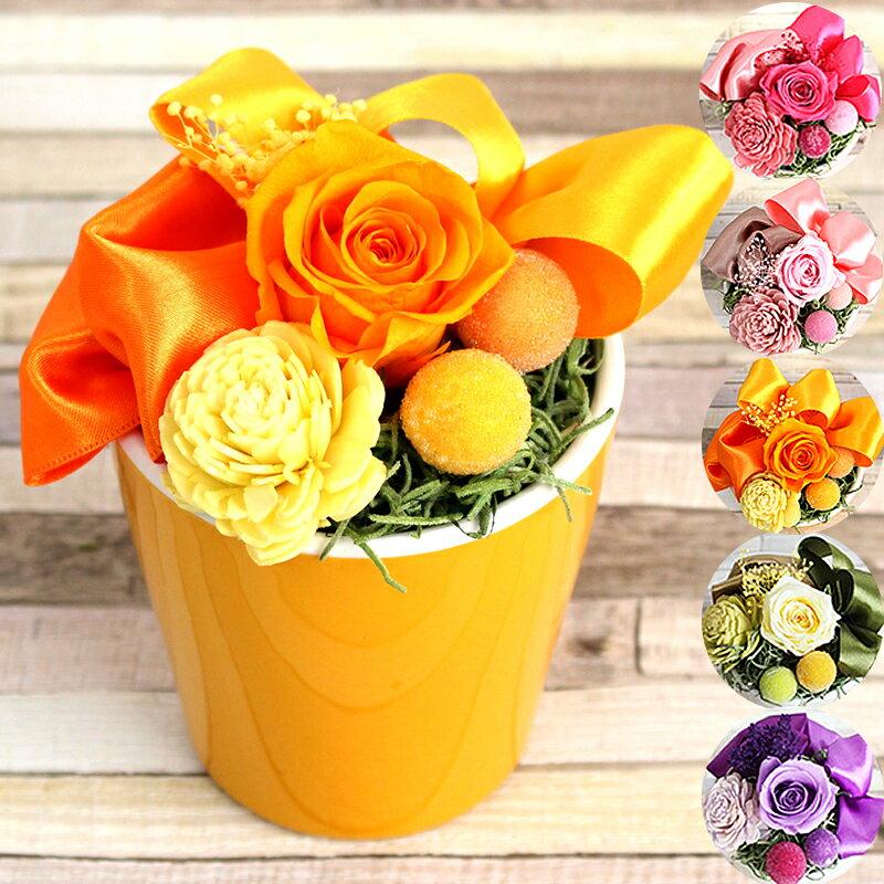 送料無料 プリザーブドフラワー 母の日 カーネーション あす楽OK 枯れない花束 Favori クリアケース付き 花瓶いらず 写真印刷無料!プレゼントギフト 生花よりも 引き出物出産祝 誕生日 結婚祝 母の日 送別 プレゼントに