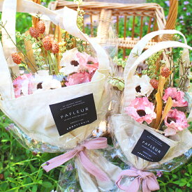 ブーケ 手作り ハンドメイド パフルール Lサイズ ドライフラワーのような造花 ピンク ブルー インテリア 誕生日 結婚祝 お中元 敬老の日 プレゼントに