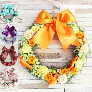 写真印刷無料!送料無料 リースLサイズ プリザーブドフラワー 枯れないお花 ペーパーフォトフレーム無料 ギフトや開店祝い、新築祝いにも リース 誕生日 結婚祝