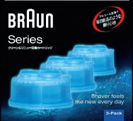 【BRAUNブラウンアルコール洗浄システム】クリーン&リニュー専用洗浄液カートリッジCCR3CR1セット3個入り