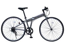クラシックミムゴ クロスバイク 自転車 7段ギア [MG-CM7007G] ガンメタリック【送料無料※沖縄・北海道は別途料金、離島は配達不可】【代引き不可】オシャレ 折りたたみ FDB7007SG 7段変速