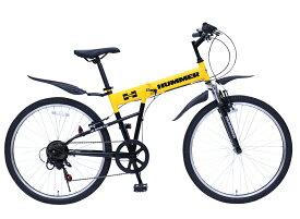 【ミムゴ】ハマー マウンテンバイク 折りたたみ自転車 26インチ 6段ギア イエロー[MG-HM266E] Fサス付き【送料無料※北海道は別途料金、沖縄・離島は配達不可】【代引き不可】オシャレ カーブランド 折畳み