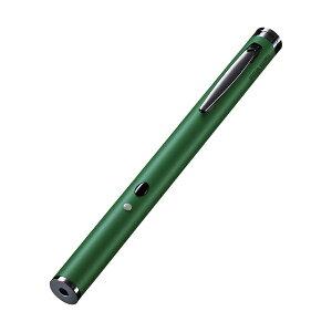 【メーカー直送】サンワサプライ 照射径可変グリーンレーザーポインター [LP-GL1017G]【送料無料※沖縄・離島は配送不可】緑 見やすい 明るい 強力 プロジェクター パワポ プレゼン 指示棒