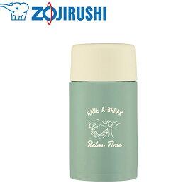 象印 ステンレスマグ 水筒 0.24リットル [SM-ZP24-GZ] カラー:アッシュグリーン【送料別】マグボトル 保温 保冷 軽量 軽い ミニ 小型 小さい コンパクト おしゃれ かわいい