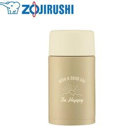 象印 ステンレスマグ 水筒 0.24リットル [SM-ZP24-TZ] カラー:ラテベージュ【送料別】マグボトル 保温 保冷 軽量 軽い ミニ 小型 小さい コンパクト おしゃれ かわいい