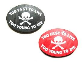 【新古品】 Vivienne Westwood ヴィヴィアンウエストウッド 香港 回顧展 限定 「スカル」 消しゴム (ビビアン) 053546 【中古】