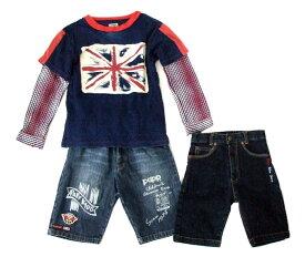 papp パプ 子供服 3点セット (デニムパンツ ロンTシャツ) 096776 【中古】