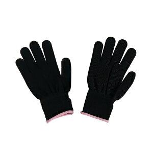 すべり止め付き手袋 1双 伸縮タイプ Sサイズ ブラック【メール便・送料無料】ポケット