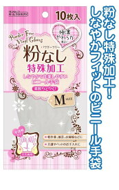 粉なし極薄ビニール手袋 M 20枚(10枚×2)【メール便・送料無料】ダンロップホームプロダクツ