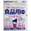 ワタナベ工業 R−26食品用ポリ袋80枚入り(ゴミ袋・透明・日用品)【メール便】