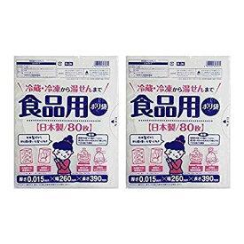 ワタナベ工業 R−26食品用ポリ袋80枚入り×2(160枚)(ゴミ袋・透明・日用品)【メール便】