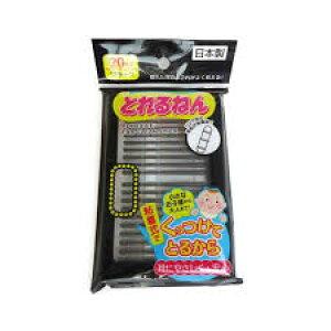 とれるねん ブラック 20本×10個セット【メール便送料無料】