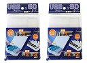 USBメモリー&SDカード収納ケース 1個×2個セット【送料無料】
