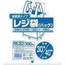 レジ袋 関東30号/関西40号 乳白 100枚入 省資源タイプ ジャパックス HDPE 【メール便・送料無料】