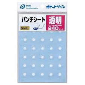 パンチ穴補強シール 透明 6mm穴 2400ピース(240×10個)【メール便・送料無料】ポケット