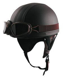 深くかぶれるからキマる☆ゴーグル&イヤーカバー付きビンテージハーフヘルメット ☆ SPEED PIT RD-98 LEATHER スピードピット レザー /TNK バイク用 ヘルメット