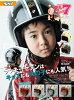 可爱的安全帽!供ポポセブンジェットヘルメットダムキッズPOPO 7/DAMMTRAX(水坝卡车的)摩托车供小孩&女孩使用的使用的的安全帽