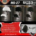 TNK工業 SPEEDPIT MS-27 MOONSHAKER ロングテール ハーフヘルメット /スピードピット/バイク用/オートバイ/ヘルメット/ ハーフ/ハ...