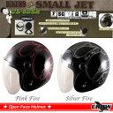 TNK工業 SPEEDPIT JL-65SR バイカーズ SR スモールジェットヘルメット ファイアカラー /スピードピット/バイク用/オートバイ/ヘルメッ…