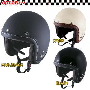 ゆったりディープフリーサイズ☆TNK工業SPEEDPITJS-65GXジェットヘルメットステッチ/バイク/オートバイ/スクーター/ディープフリーサイズ/ブラック/マッドブラック/アイボリー/ステッチ/ビンテージ/メンズ