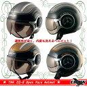 通気性が良く、内装も洗えるから快適! TNK SPEEDPIT ZACK ZQ-8 ジェットヘルメット ツーカラー /ティーエヌケー/スピ…