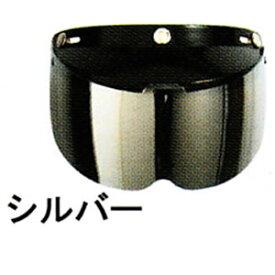 TNK工業 SPEEDPIT スピードピット SPシールド ミラー シールド バイク ヘルメット用
