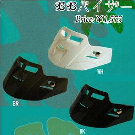 TNK SPEED PIT(スピードピット) BBバイザー /バイクヘルメット用バイザー
