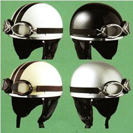 ゴーグル&イヤーカバー付きビンテージハーフヘルメット TNK SPEED PIT (スピードピット) CL-950 /バイク用ヘルメット