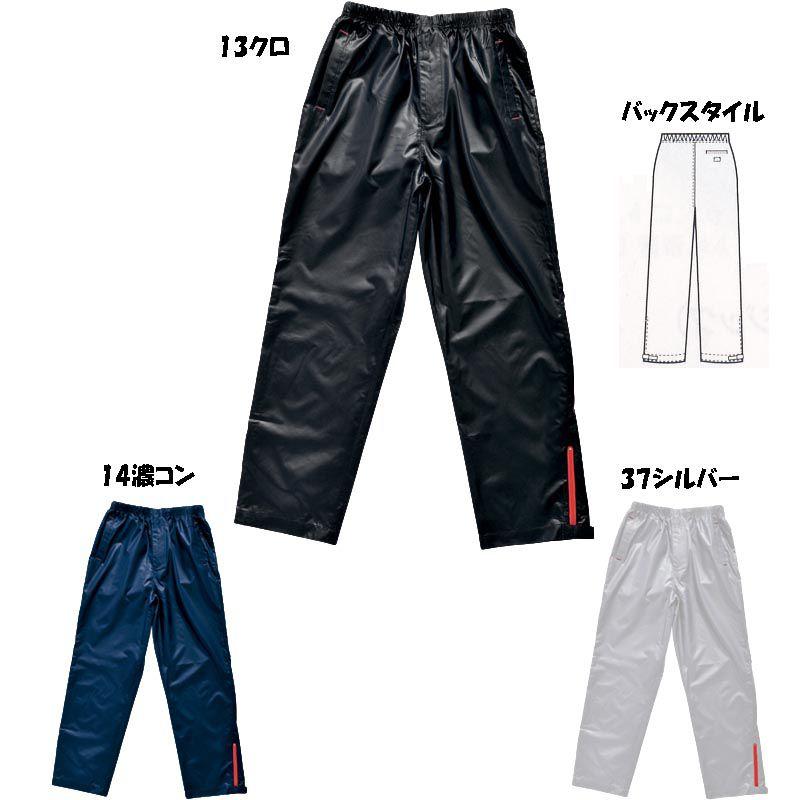 【寅壱】プレミアムヤッケパンツ 2010-518 F・XO メンズ 男性用 バイク