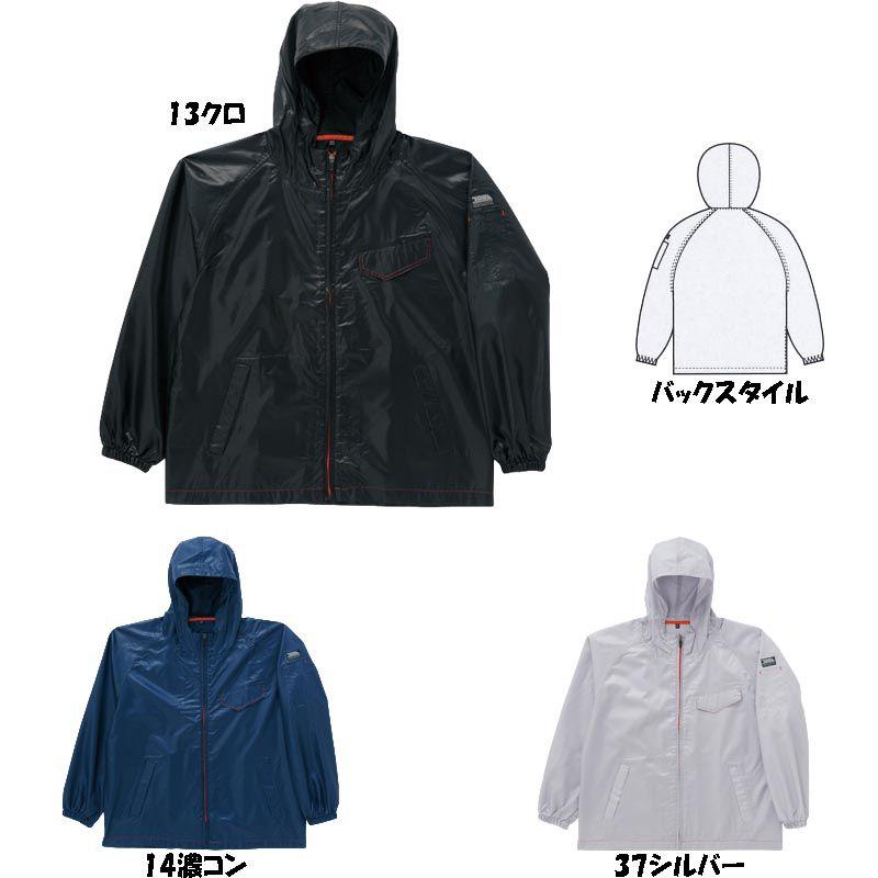 【寅壱】プレミアムヤッケ(前開き) 2010-521 F・XO メンズ 男性用 バイク