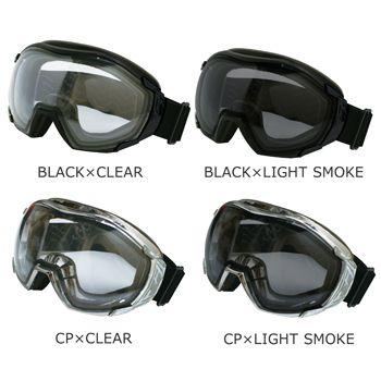 OVER GLASS GOGGLES オーバーグラスゴーグル DAMMTRAX ダムトラックス バイク ヘルメット用 ゴーグル UVカット