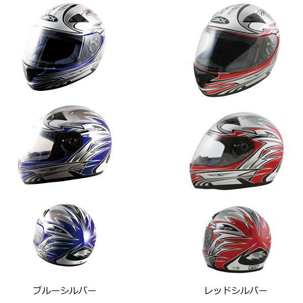 TNK工業 スピードピット SPEEDPIT ZK-1 フルフェイスヘルメット キッズサイズ バイク用 オートバイ ヘルメット キッズ