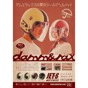 ダムトラックス DAMMTRAX ジェットヘルメット JET-S バイクヘルメット FREE バイク用 オートバイ ヘルメット 男性用 メンズ 女性用 レ…