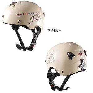 TNK工業_スピードピット_SPEEDPIT_SKY_JR_ヤールーキッズ_キッズサイズ(54〜56cm)_バイク用_オートバイ_ヘルメット_アクセサリ