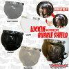 자외선 컷 + 개폐식! ダムトラックス ロッキンアップダウンデミラーバブルシールド/DAMMTRAX LOCKIN UPDOWN DE MIRROR BUBBLE SHIELD 바이크 헬멧 용